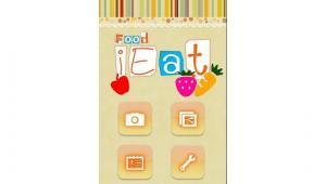 รูปประกอบ โปรแกรมบันทึกและวิเคราะห์พฤติกรรมการบริโภคอาหาร(FoodiEat)
