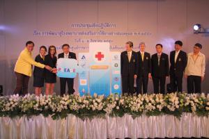 เอกสารการประชุมเชิงปฏิบัติการเรื่อง การพัฒนาสู่โรงพยาบาลส่งเสริมการใช้ยาอย่างสมเหตุผล พ.ศ. 2559