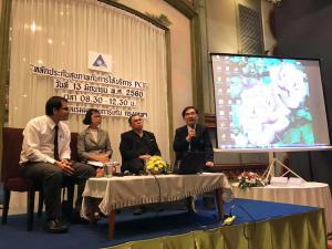 สวรส.เปิดเวทีระดมความเห็น ขยายแนวร่วม วิจัยพัฒนาระบบการเก็บข้อมูลโรคหลอดเลือดหัวใจ เร่งสร้างฐานข้อมูลประเทศ  พัฒนาบริการสู่คุณภาพชีวิตคนไทย
