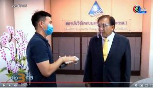 นักวิจัยไทยร่วมคิดค้นแบบจำลองเนื้อเยื่อปอด 3 มิติ ใช้ศึกษายายับยั้งโควิด-19 (โทรทัศน์ 33HD)