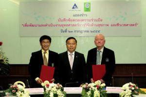 """""""สวรส.-วช."""" จับมือทำงานใหญ่ สร้างงานวิจัยชาติ ตั้งเป้า 3 ปี พัฒนานโยบายสุขภาพ-ชีวเวชศาสตร์ มุ่งเปลี่ยนระบบสุขภาพคนไทย"""
