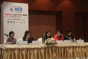 ไฟล์นำเสนอ : เวที Research & Innovation งาน NCDs Forum 2018