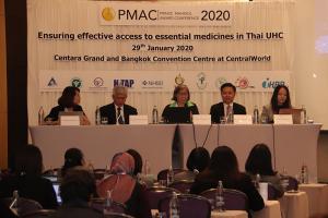 ไฟล์วิทยากร การประชุม Prince Mahidol Award Conference 2020