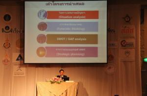 ปาฐกถาพิเศษ เรื่อง วิจัยสุขภาพไทยสู่ประชาคมอาเซียน...วิกฤติหรือโอกาส