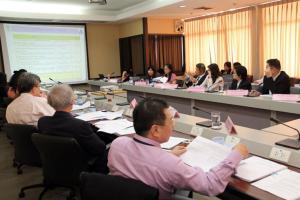 รูปที่ประชุม
