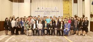 ไฟล์วิทยากร National Stakeholder Consultation on Migration Health
