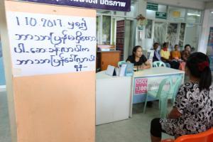 รูปแบบระบบบริการที่เป็นมิตรสำหรับคนต่างด้าวในประเทศไทย : พนักงานสาธารณสุขต่างด้าว และอาสาสมัครสาธารณสุขต่างด้าว
