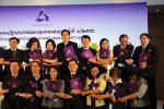 30 กว่าองค์กรร่วมลงนามปฏิญญาสมัชชาสุขภาพแห่งชาติ สนับสนุนยุทธศาสตร์การสร้างระบบสุขภาวะชุมชน