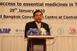 """เคลื่อนความรู้วิจัยระบบยา ต่อยอดต่างชาติ """"ยกไทยเข้าถึงยามีประสิทธิภาพในหลักประกันสุขภาพไทย"""""""