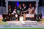 ชูวิจัย R2R ยกระดับบุคลากรพื้นที่ก้าวสู่นักวิจัยหน้าใหม่ พัฒนาระบบสุขภาพยุคไทยแลนด์ 4.0