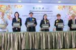 ผนึก 5 องค์กรร่วมพัฒนามาตรฐานกลาง ยกระดับระบบบริการสุขภาพการดูแลผู้ป่วยแบบประคับประคองของประเทศไทย