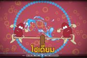 HEALTH@I สุขภาพคนไทยเริ่มได้ที่ฉัน ตอน คนพันธุ์เค็ม
