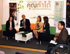 """ประเทศไทย เป็นเจ้าภาพจัด """"มหกรรมดนตรีวาตาโบชิแห่งเอเชีย-แปซิฟิก"""" 29 กุมภาพันธ์ 2555 นี้  เพื่อถ่ายทอดความสามารถด้านดนตรีของคนพิการจากกว่า 10 ประเทศสมาชิก หวังสร้างความสุข ความบันเทิง และแรงบันดาลใจให้ผู้ชม"""