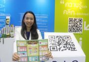 สวรส. นำเสนอผลวิจัย App เช็คพัฒนาการเด็ก แบบประเมินโรคไตในผู้ป่วยเบาหวาน กุญแจ 6 ดอก สู่การใช้ยาสมเหตุผล