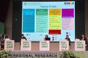 สวรส. เร่งนำทัพวิจัยสุขภาพ ขับเคลื่อนสังคมคุณภาพ–พร้อมแข่งขันทางเศรษฐกิจ บนบทบาทใหม่ 1 ใน 7 PMU หน่วยบริหารจัดการทุนวิจัยและนวัตกรรมของประเทศ
