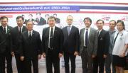 การประชุมเชิงปฏิบัติการเพื่อพัฒนาแผนงานวิจัยวัณโรคระดับชาติ
