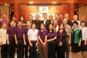 เอกสารการประชุม HSRI Retreat