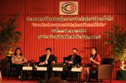 การประชุมแลกเปลี่ยนเรียนรู้จากงานประจำสู่งานวิจัย ครั้งที่ 6 : ร่วมสร้างวัฒนธรรม R2R สู่การพัฒนาที่ยั่งยืน