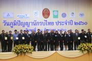 สวรส. นำเสนอ 2 ผลงานวิจัยเครื่องมือแพทย์ งานภูมิปัญญานักรบไทย 2560