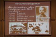 สธ. เตรียมประสานหน่วยงานสุขภาพ จัดงาน ๑๐๐ ปี การสาธารณสุขไทย