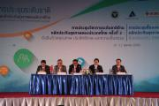 สรุปสาระสำคัญจากการประชุมระดับชาติด้านหลักประกันสุขภาพของประเทศไทย ครั้งที่ 2