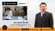 การจัดหาวัคซีนป้องกันโรคโควิด-19 ของประเทศไทย | FM 101 MHz | สนามข่าว101 | 21 เม.ย.64