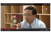 วาระประเทศไทย ปัญหาขาดแคลนบุคลากรทางการแพทย์ 1